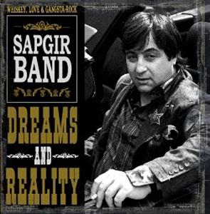 Ретро рок группа Sapgir Band